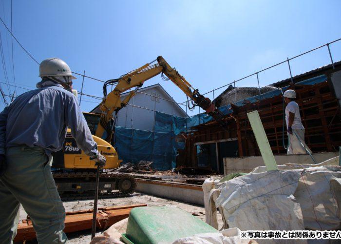 東京中野区の解体事故報道を振り返って