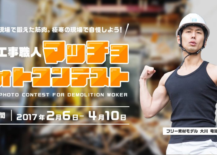 【マッチョフォトコン】ダンディ賞!受賞者のスタジオ撮影が行われました!