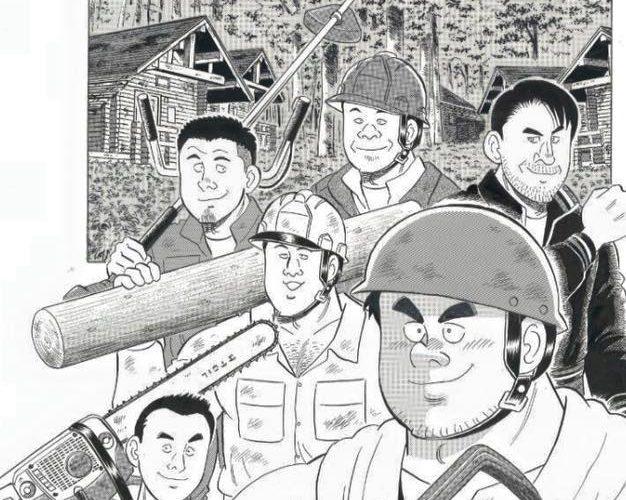【解体屋ゲンに載りました!】フォトコン受賞者、クルー前川が漫画化!