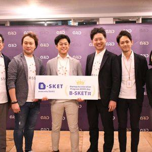 アクセラレータープログラムにて「B-SKET賞」を受賞しました!