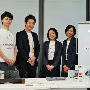 ヤフー名古屋さん新オフィスで開催!「エンジニア・デザイナー・ディレクター向けリアルウォンテッドリー」に出展してきました!