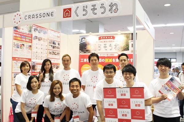 不動産オーナー様と出会うため「賃貸住宅フェア2019in大阪」に出展しました!