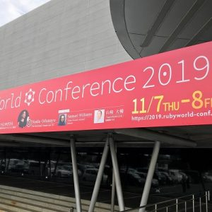 RubyWorld Conference2019に参加してきました