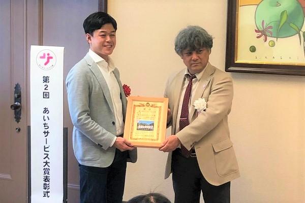 「第2回あいちサービス大賞」表彰式に出席しました