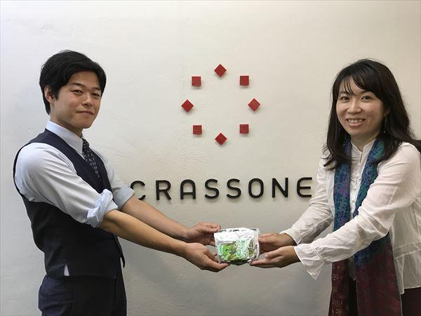 「くらそうね」のライター豊田さんが、山梨県身延市の特産品「あけぼの大豆」を届けてくれました!