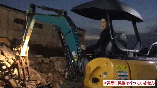 女性クルー、関西方面の解体工事会社様を訪問 その2