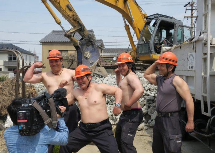 4月5日中京テレビ『キャッチ』にて、解体マッチョフォトコンテストが取り上げられました