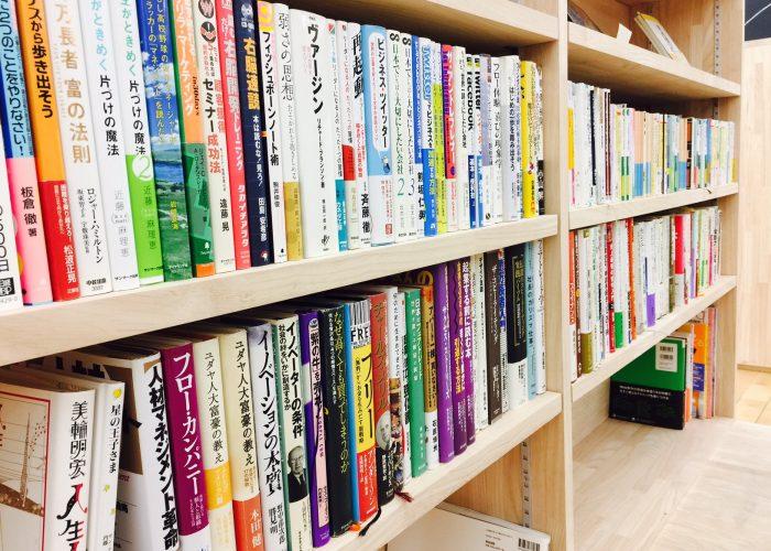 クルーの「学びたい!」を応援。毎月3000円分の本が購入できるクラッソーネ図書館制度