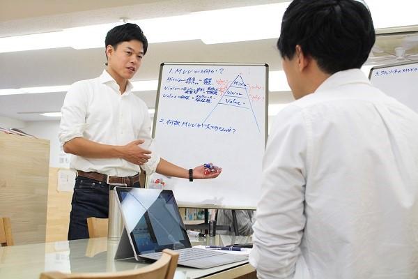 【必見】MVV研修の全容レポートを大公開①~MVVとは何か?~