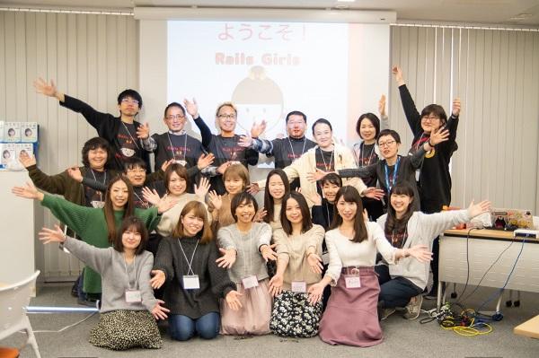 広報担当がプログラミングイベントに参加!エンジニアの世界を身近に感じた瞬間~Rails Girls Nagoya 5th~